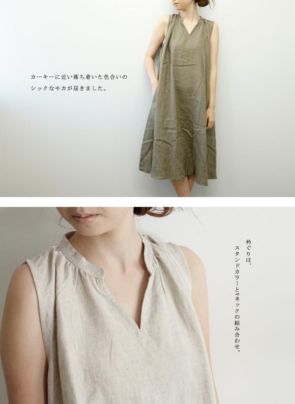滿700再折$100 [京都亭]日系森林系和風簡約透氣精??麻無袖立?洋裝 - 御聖願