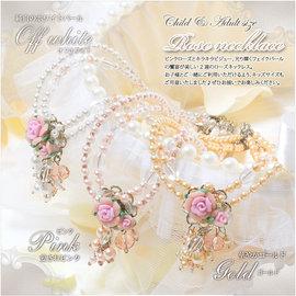 滿700再折$100 [公主]日本禮服系列愛軟陶珍珠項鍊 - 御聖願