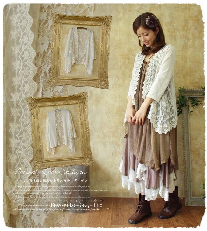滿700再折$100 [聽風]日本森林系刺繡滾花邊蕾絲外套雙面穿開衫披肩空調外套 - 御聖願