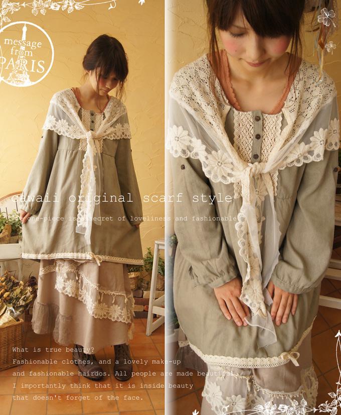 滿700再折$100 [原宿]日本森林系微甜公主袖飾蝴蝶結蕾絲大披肩棉麻洋裝 - 御聖願