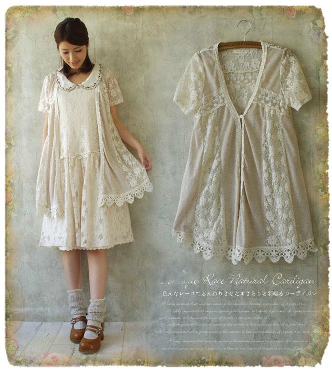 滿700再折$100 [柔光月影]日本森系網紗刺繡拼接單扣浪漫百搭短袖外套罩衫 - 御聖願