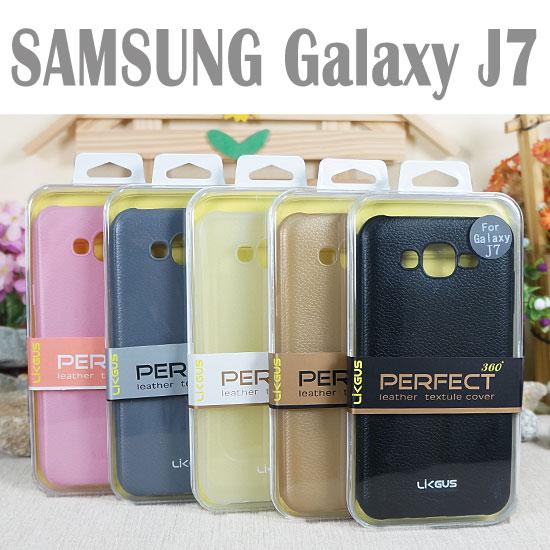 【0.7mm】三星 SAMSUNG Galaxy J7 J700F/J7008 觸感皮革保護殼/防護軟殼手機背蓋/手機殼/外殼/TPU