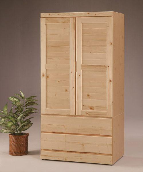 【石川家居】OU-667-7 松木色3*6尺衣櫥 (不含其他商品) 需搭配車趟
