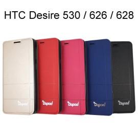 【Dapad】經典隱扣皮套 HTC Desire 530 / 626 / 628