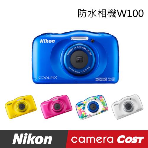 【16G清潔組】 Nikon W100 數位相機 公司貨 防水 防水相機 wifi 無線 進階 S33