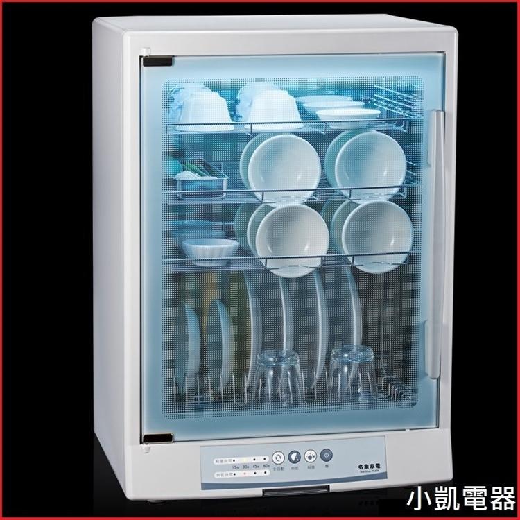 老闆推薦~『 小 凱 電 器 』 【名象】不銹鋼三層紫外線殺菌烘碗機TT-889,100%台灣製造