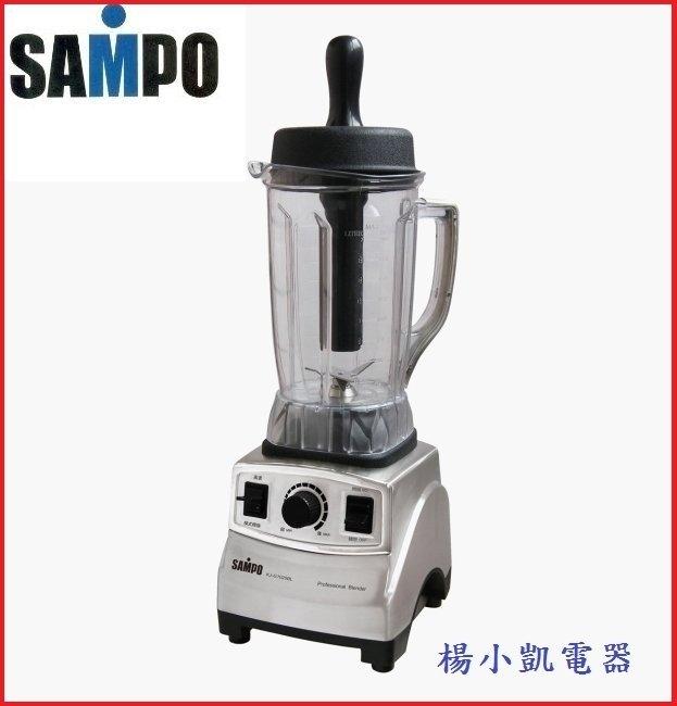 『 小 凱 電 器 』SAMPO聲寶 健康養生調理機《KJ-G1020BL》(全新公司貨)