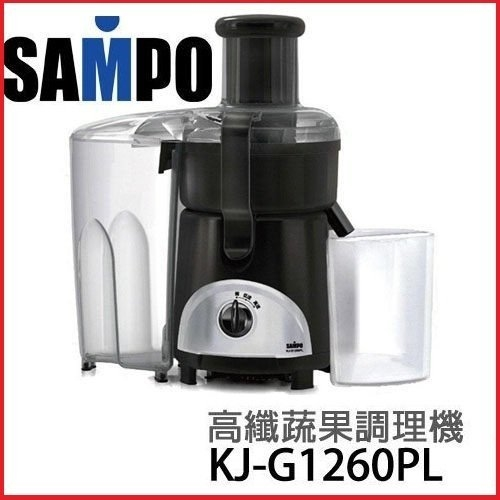 『 小 凱 電 器 』SAMPO聲寶 高纖蔬果調理機 《KJ-G1260PL》(全新公司貨)