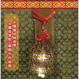 LED中國結燈飾