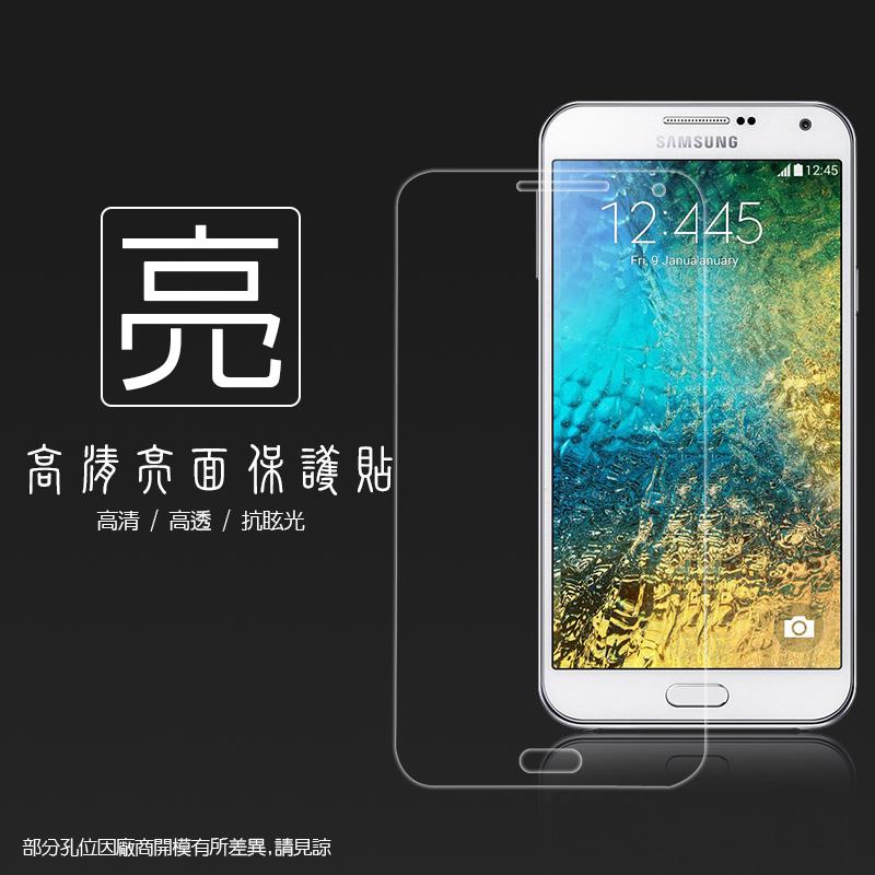 亮面螢幕保護貼 SAMSUNG GALAXY E7 SM-E700 保護貼