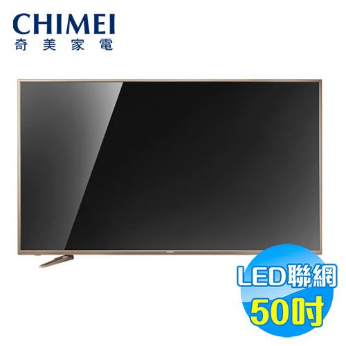 奇美 CHIMEI 50型 廣色域 連網 LED顯示器 TL-50W600