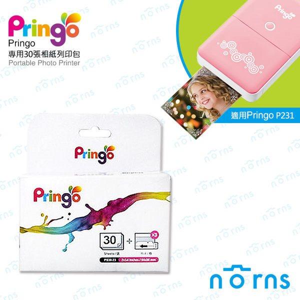 NORNS Hiti Pringo p231【Hiti Pringo 專用30張相紙列印包】 手機相印機 相片沖印機 相片印表機 拍立得 P231
