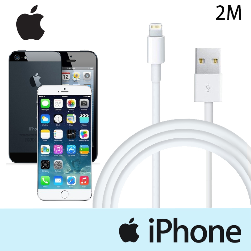 Apple 2M 兩米 原廠傳輸線/原廠充電線 (裸裝) iPhone 5/iPhone 5c/iPhone 5s/iPhone 6/iPhone 6 Plus/iPhone 6s/iPhone 6s Plus/7/7 Plus/iPad mini/iPad mini 2/iPad Air/iPad 5/iPad Air 2/iPad mini 3/iPad mini 4/iPad Pro/iPod nano 7/iPod touch 5/iPod touch 6