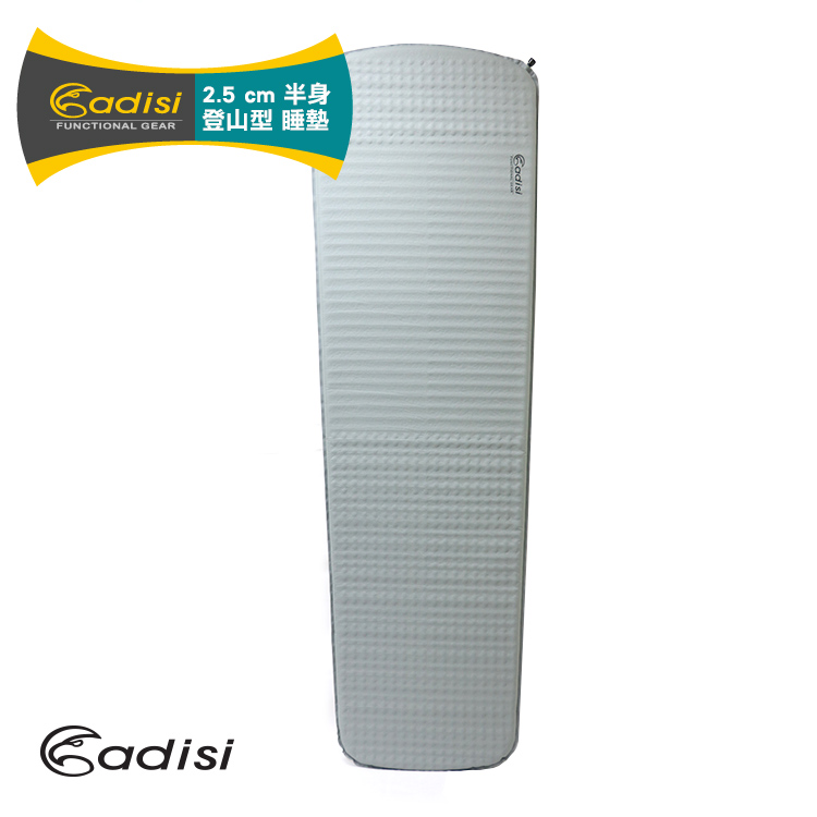 ADISI 2.5cm自動充氣睡墊H7219-221T WZ/城市綠洲(戶外、登山、睡墊)