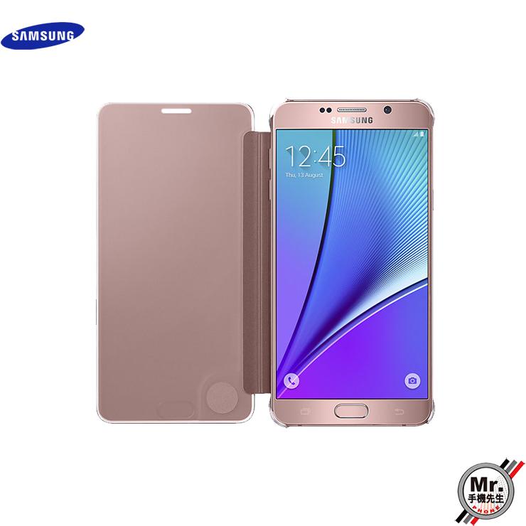 ※手機先生※【Samsung】Galaxy Note 5 Clear View原廠鏡面保護套 全透視感應皮套