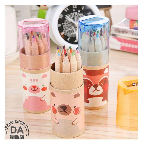 《DA量販店》秘密花園 動物 小熊 12色 色鉛筆 繪畫 著色筆 彩色鉛筆 彩色筆(V50-1335)