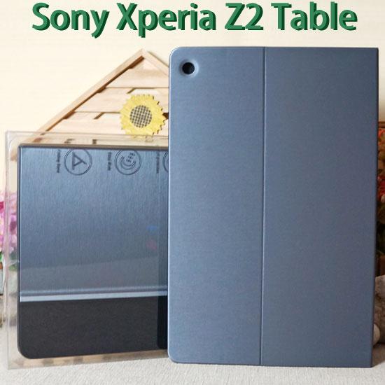 【原廠皮套】Sony Xperia Z2 Tablet SGP521/SGP511 平板 書本式保護套/側掀立架式/智能休眠