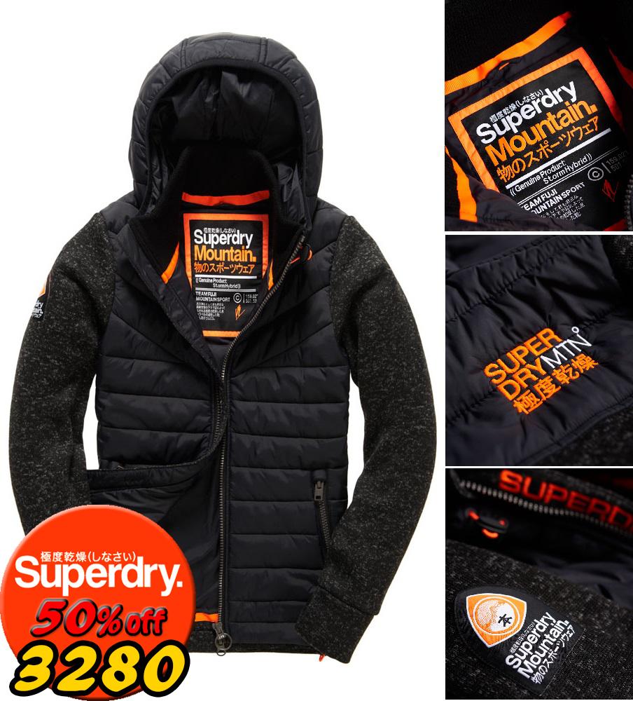 【男款】Superdry 歲末出清極度乾燥 2016最新款 Storm Hybrid拉鍊連帽外套 羽絨 背心 針織 外套 防風 砂礫黑