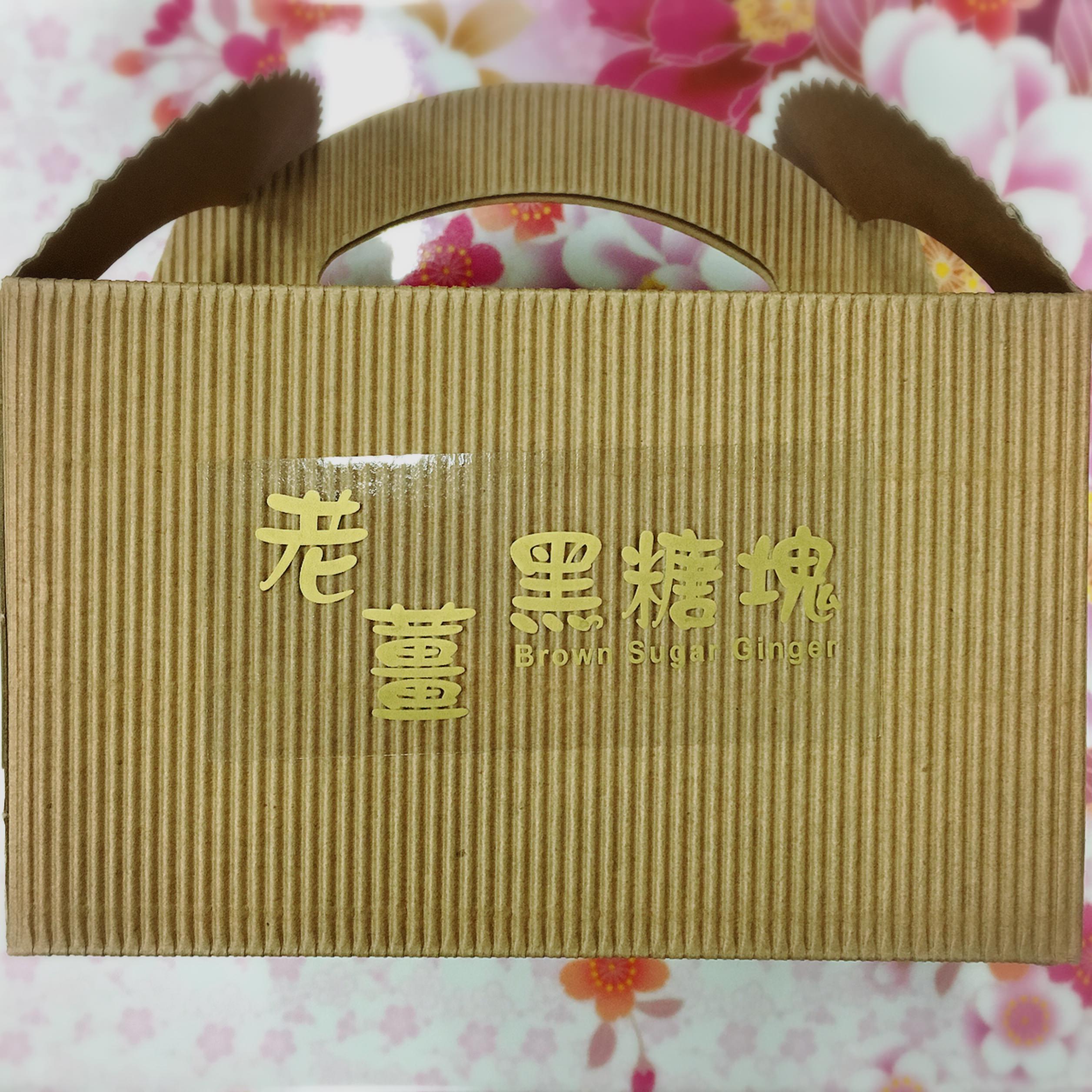 ★年節禮盒特賣【老薑黑糖塊】10入/300g 黑糖茶磚/養生飲