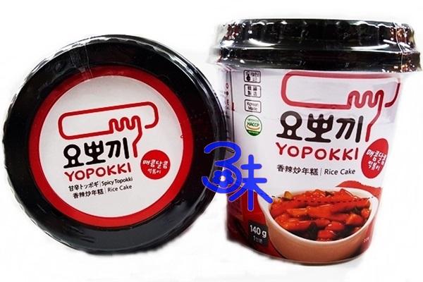 (韓國) YOPOKKI 辣炒年糕隨身杯 1杯 140 公克 特價 78 元 【 8809054409034 】