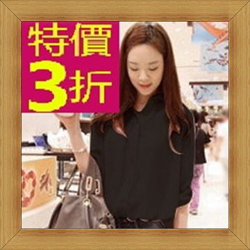 襯衫 OL長袖制服-修身休閒俏麗時尚女上衣3色53d74【韓國進口】【米蘭精品】