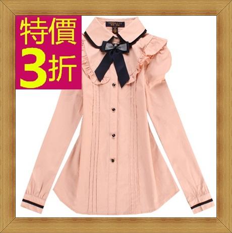 襯衫 OL長袖制服-修身休閒俏麗時尚女上衣4色53d76【韓國進口】【米蘭精品】