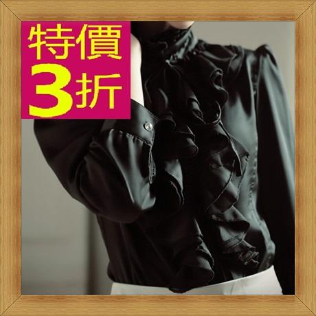 襯衫 OL長袖制服-修身休閒俏麗時尚女上衣2色53d84【韓國進口】【米蘭精品】