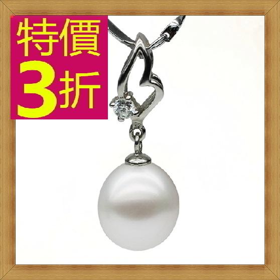 珍珠項鍊 女珠寶飾品-單顆8-9mm七夕情人節母親節生日禮物精美奢華首飾53pe12【法國進口】【米蘭精品】