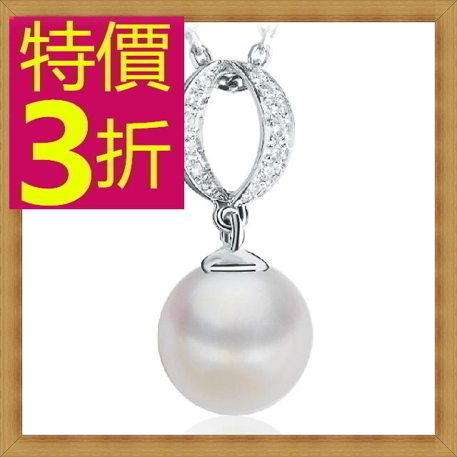 珍珠項鍊 女珠寶飾品-單顆8.5-9mm七夕情人節母親節生日禮物精美奢華首飾53pe36【法國進口】【米蘭精品】