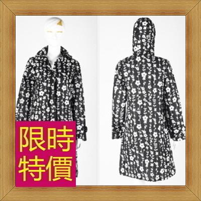 雨衣 女雨具-時尚輕薄防風機能日系女斗篷式雨衣3色55m1【日本進口】【米蘭精品】