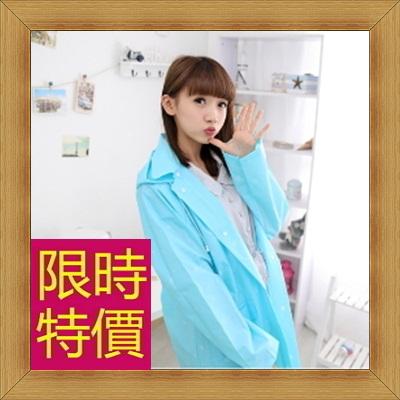 雨衣 女雨具-時尚輕薄防風機能日系女斗篷式雨衣1色55m12【日本進口】【米蘭精品】