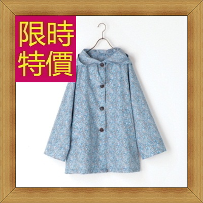 雨衣 女雨具-時尚輕薄防風機能日系女斗篷式雨衣1色55m2【日本進口】【米蘭精品】