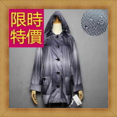 雨衣 女雨具-時尚輕薄防風機能日系女斗篷式雨衣1色55m27【日本進口】【米蘭精品】