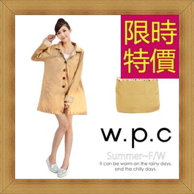 雨衣 女雨具-時尚輕薄防風機能日系女斗篷式雨衣2色55m3【日本進口】【米蘭精品】