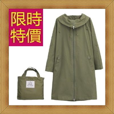 雨衣 女雨具-時尚輕薄防風機能日系女斗篷式雨衣4色55m8【日本進口】【米蘭精品】