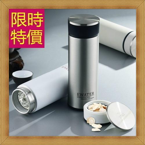 保溫瓶 水壺-休閒輕量戶外隨身攜帶玻璃瓶3色57ad3【英國進口】【米蘭精品】