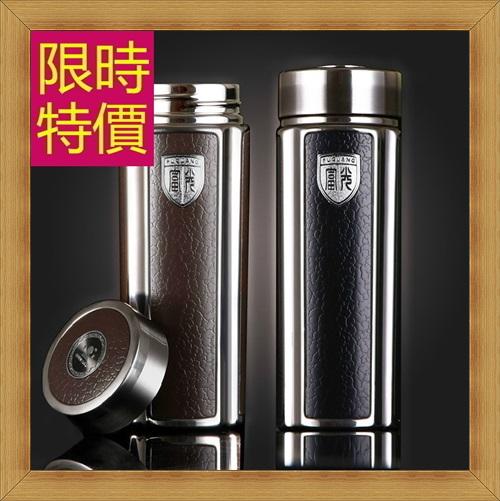 保溫瓶 水壺-休閒輕量戶外隨身攜帶玻璃瓶2色57ad15【英國進口】【米蘭精品】