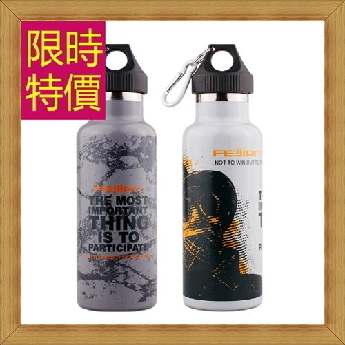 保溫瓶 水壺-休閒輕量戶外隨身攜帶玻璃瓶2色57ad35【英國進口】【米蘭精品】