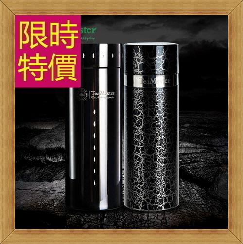 保溫瓶 水壺-休閒輕量戶外隨身攜帶玻璃瓶2色57ad37【英國進口】【米蘭精品】