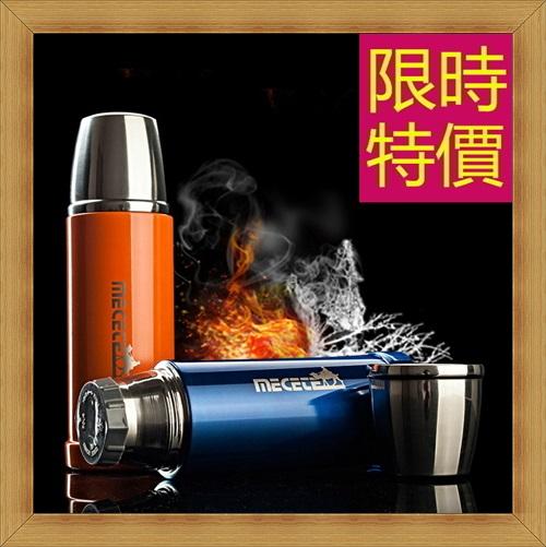 保溫瓶 水壺-休閒輕量戶外隨身攜帶玻璃瓶2色57ad9【英國進口】【米蘭精品】