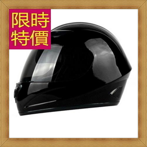 安全帽 全罩式頭盔-機車賽車越野騎士用品57af23【德國進口】【米蘭精品】
