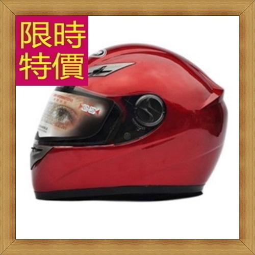 安全帽 全罩式頭盔-機車賽車越野騎士用品57af25【德國進口】【米蘭精品】