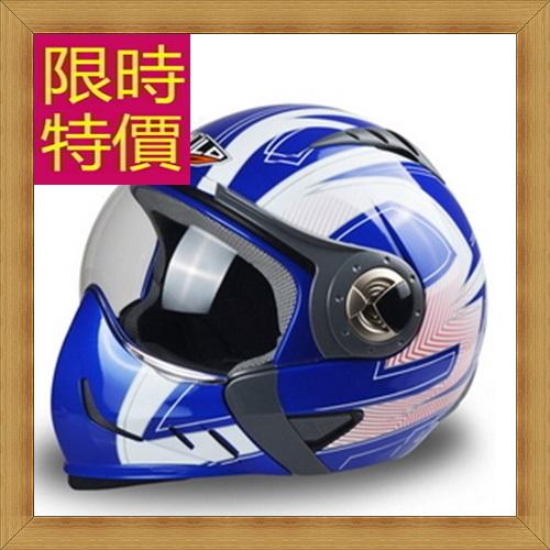 安全帽 全罩式頭盔-機車賽車越野騎士用品57af28【德國進口】【米蘭精品】