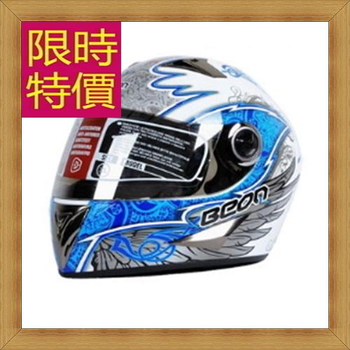 安全帽 全罩式頭盔-機車賽車越野騎士用品57af31【德國進口】【米蘭精品】
