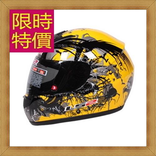 安全帽 全罩式頭盔-機車賽車越野騎士用品57af33【德國進口】【米蘭精品】