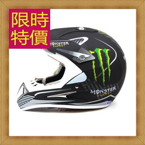 安全帽 全罩式頭盔-機車賽車越野騎士用品57af34【德國進口】【米蘭精品】
