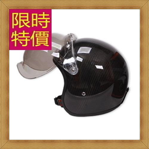 安全帽 半罩式頭盔-機車賽車越野騎士用品57af36【德國進口】【米蘭精品】