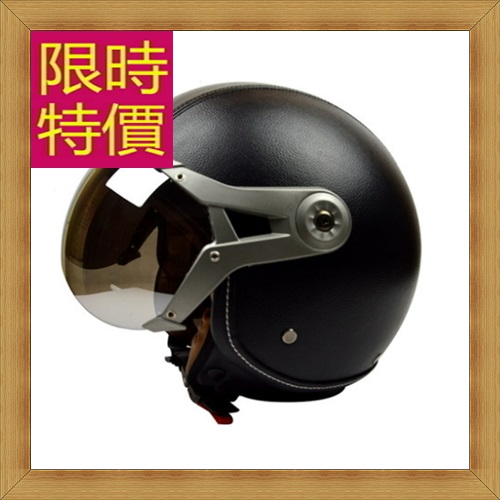 安全帽 半罩式頭盔-機車賽車越野騎士用品57af37【德國進口】【米蘭精品】