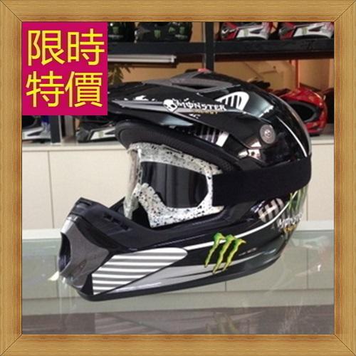 安全帽 全罩式頭盔-機車賽車越野騎士用品57af49【德國進口】【米蘭精品】