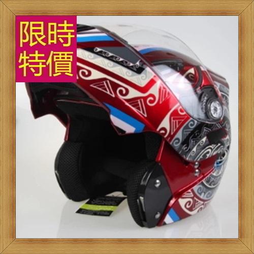 安全帽 全罩式頭盔-機車賽車越野騎士用品57af50【德國進口】【米蘭精品】